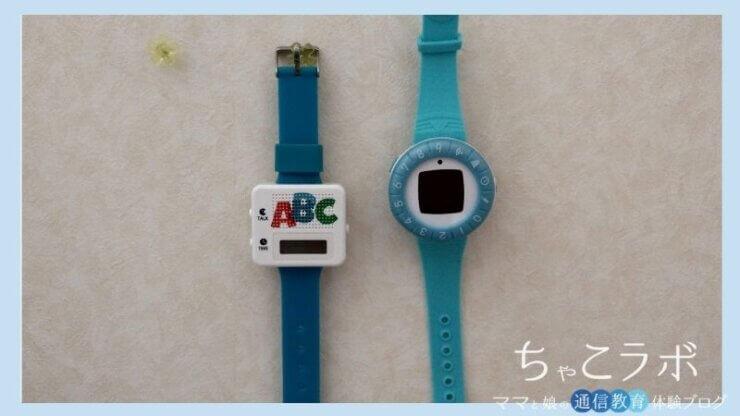 九九ソングバンドと英語腕時計
